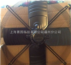 FB063-6EK.4I.V4P施乐百ZIEHL-ABEGG 散热冷却轴流风机