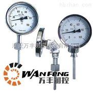WSS-402轴向型双金属温度计