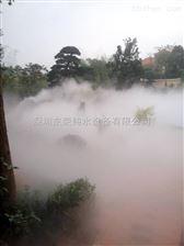 旅游度假村景观造雾