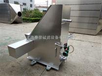 上海奉贤水力切筛网式螺旋压榨固液分离机厂家直销