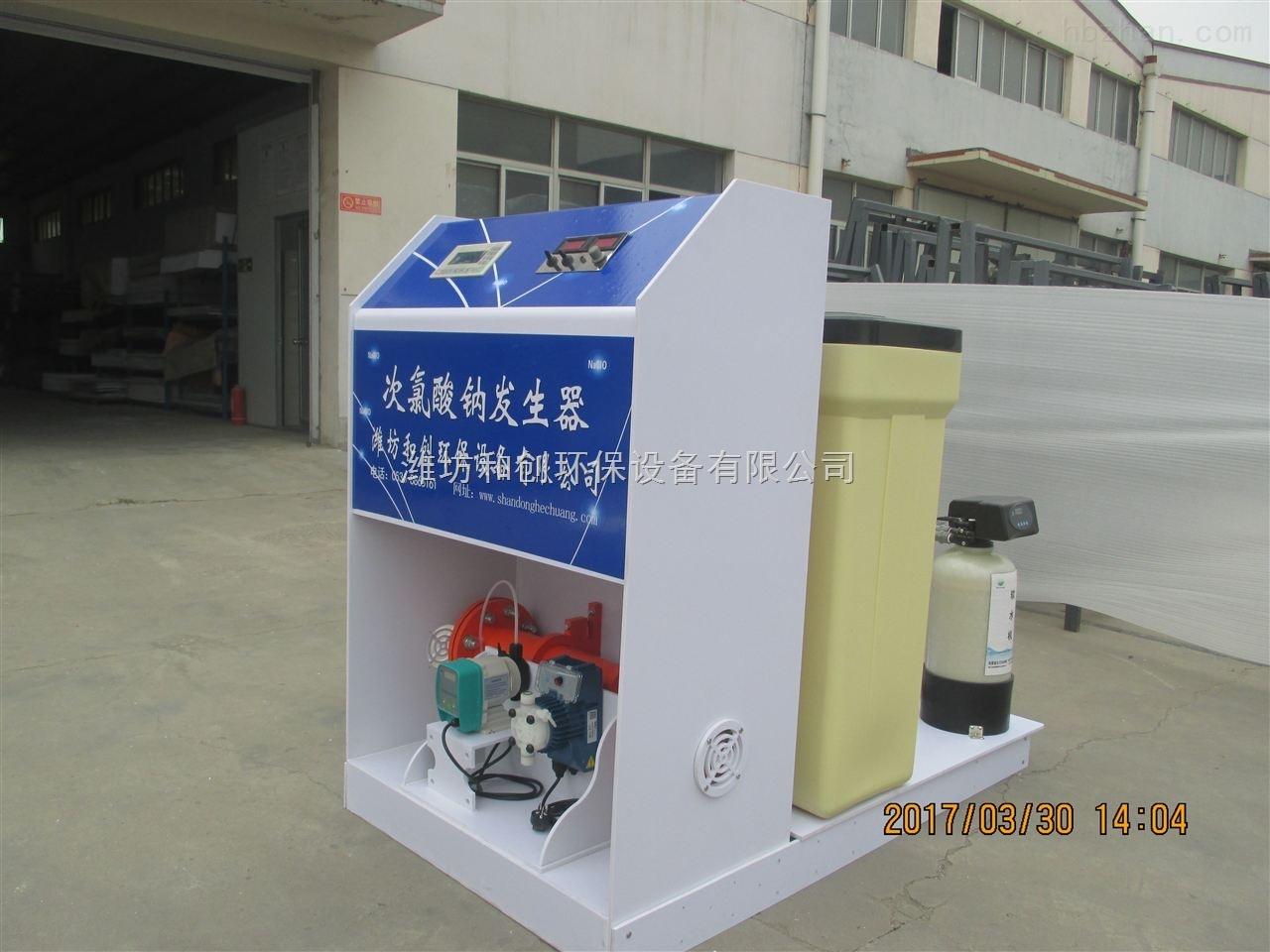 新疆水厂消毒设备专用/次氯酸钠发生器案例
