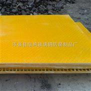 齊全-耐酸堿汙水池格柵蓋板/鋪砂型格柵加工