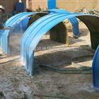 玻璃钢输送机防雨罩