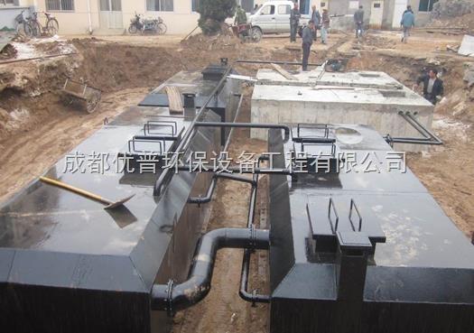 四川优普地埋式污水处理设备厂家