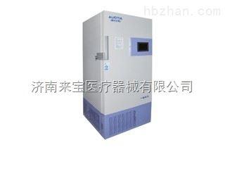 -25℃低温冰箱价格