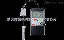 厂家直销原装进口东日品牌ARC-P102ZA静电消除临控仪