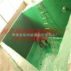 环氧防腐污水处理设备内衬专用 FRP衬里