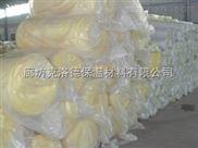 离心玻璃棉保温棉哪里便宜