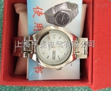 双日历手表式近电报警器 ASG-B男款防触电手表