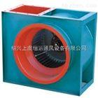 单吸式DDL低噪音离心风机箱