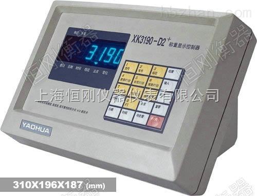 XK3190-D2+地磅显示器厂家