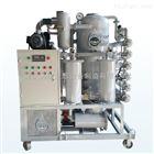 通瑞移动式双级真空变压器油滤油机
