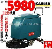 凱叻物業洗地機手推式全自動洗地機電動多功能洗地機電瓶式洗地機