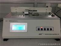广州标际|GM-1摩擦系数测定仪