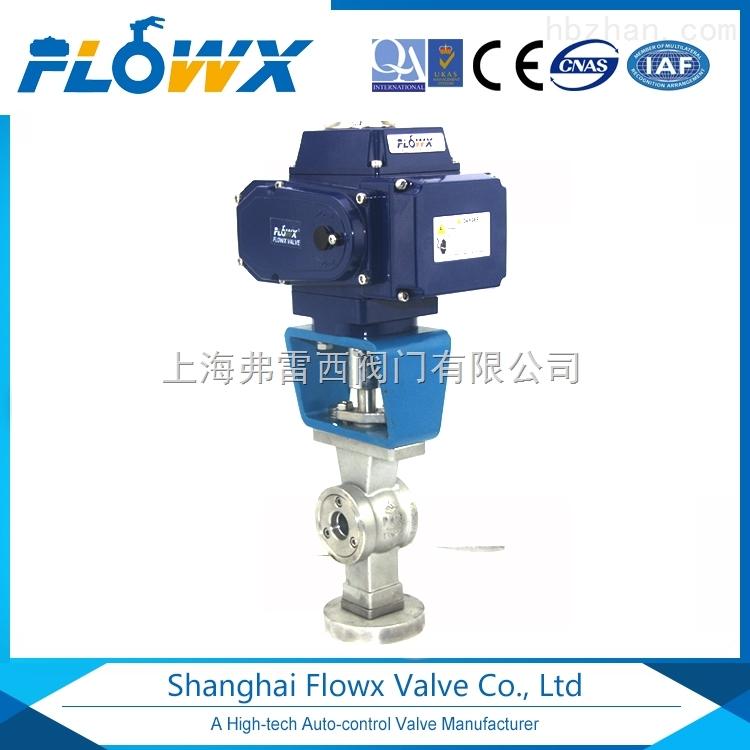 电动V型调节半球阀上海厂家,脱硫脱硝氨水专用调节阀