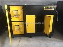 廠家直銷光氧廢氣淨化器