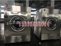 羊毛衫厂专用100kg全自动洗脱两用机