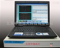 中西(LQS)微機極譜儀 型號:JP-2E庫號:M145614