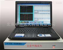 中西(LQS)微机极谱仪 型号:JP-2E库号:M145614