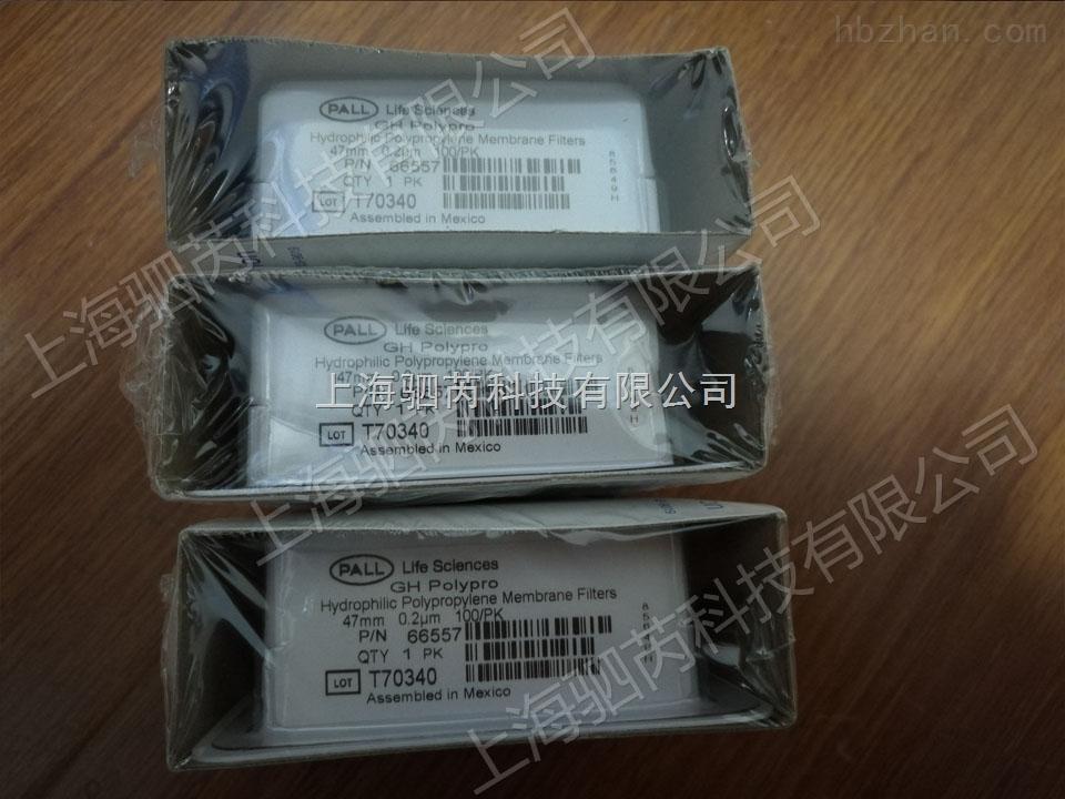 PALL GHP过滤膜 66557 HPLC色谱专用滤膜
