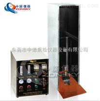 GB12666.3單根電線電纜水平燃燒試驗機廠家直銷 正品保障