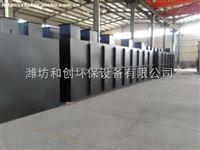 30方甘肃一体化地埋生活污水处理设备价格和厂家