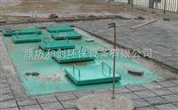 30方青岛一体化生活污水处理设备价格和厂家