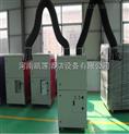 郑州焊接烟气净化器