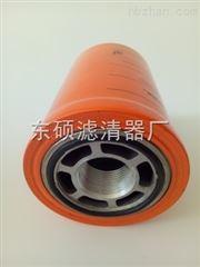 p164375唐纳森滤清器