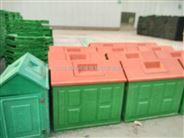 防腐型模壓玻璃鋼垃圾桶