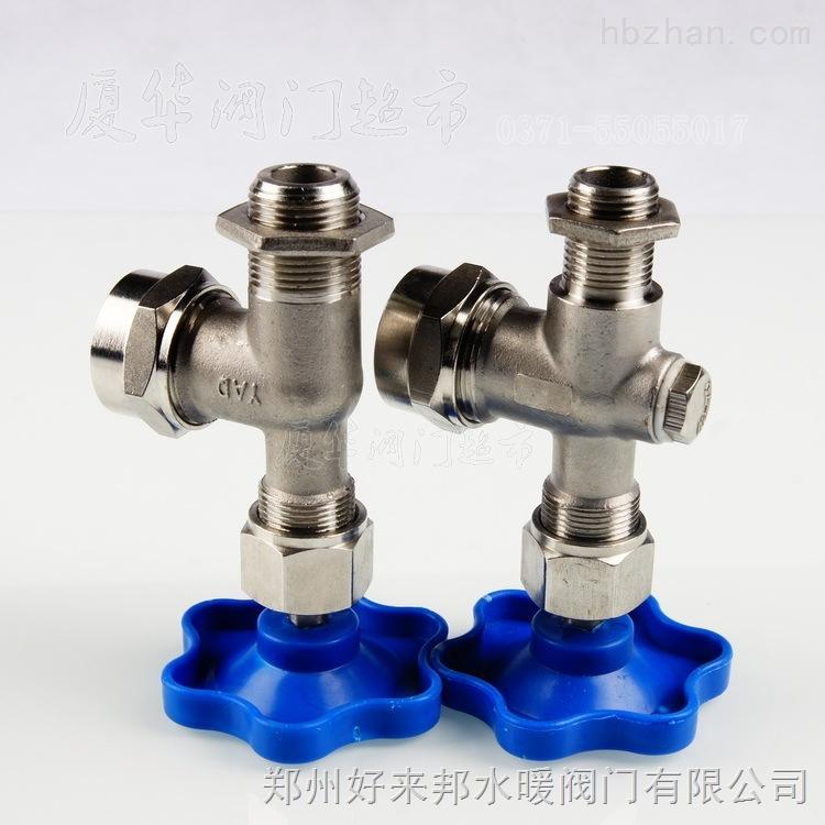 上海昌凯不锈钢丝口考克液位计X29W-10P