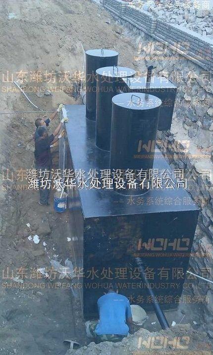 养牛污水处理设备 山东环保