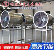 三禾DZ(SF)系列轴流风不锈钢岗位式风机