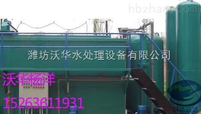 养殖污水处理设备 山东环保