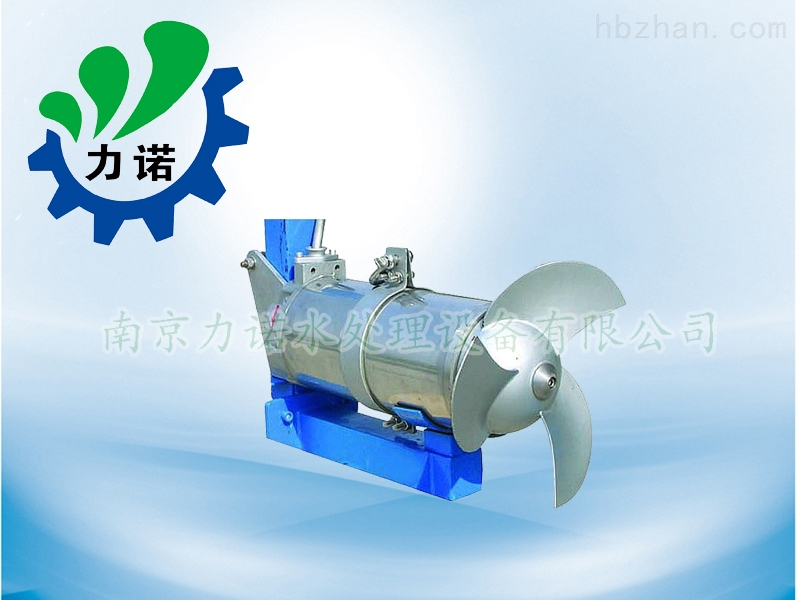 铜陵高速潜水搅拌机 推流式潜水搅拌机厂家