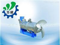 水解酸化池冲压式潜水搅拌机
