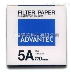 Advantec定量滤纸 东洋5A110