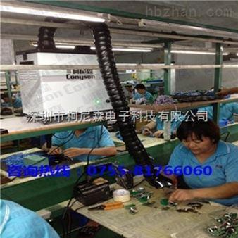 生产线电路板焊锡异味处理设备