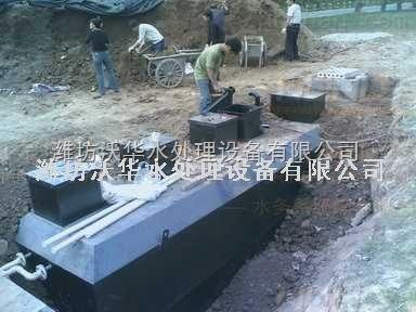 陕西一体化生活污水处理设备专业报价