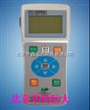 中西(LQS)便携式色彩照度计 型号:HH57/HPC-3库号:M242359