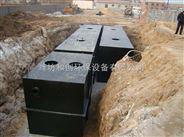 甘肃酒泉废水治理一体化污水处理设备