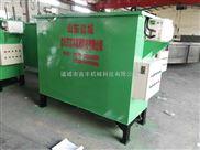 JF-電鍍廢水處理betway必威手機版官網吉豐專業生產