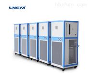 冷卻液循環裝置-120℃~-70℃