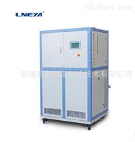 冷卻水循環器-80℃~-20℃