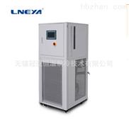 低溫製冷循環器-50℃~30℃