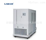低溫製冷機5℃~50℃工業用