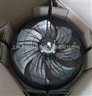 德国外转子风机FC080-ADQ.6K.V7施乐百轴流风机