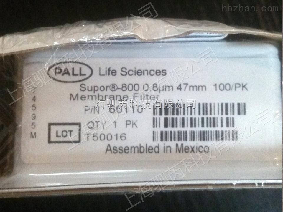 PALL 颇尔Supor-800聚醚砜过滤膜0.8UM孔径除菌过滤膜