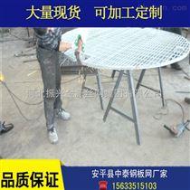 操场沟盖板/水沟盖钢格板/钢格板
