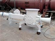 巩义市机械厂气力输灰设备料封泵耗电量小节能显著